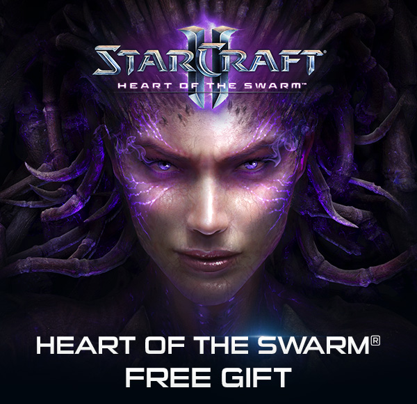 Starcraft II<br />HEART OF THE SWARM<br />FREE GIFT